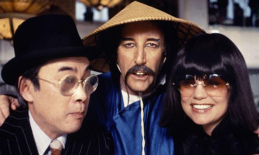 Film – La malédiction de la panthère rose (1978)