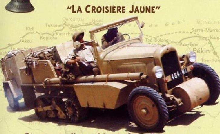 Série TV : La Cloche Tibétaine (1974)