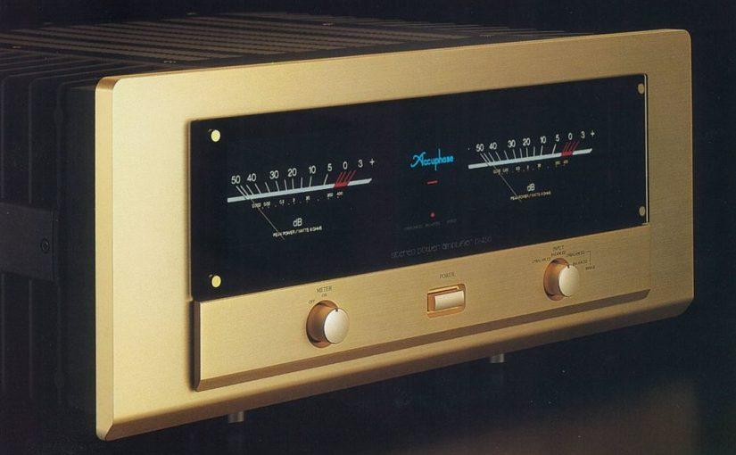 Hifi Vintage – Amplificateurs prestigieux des années 90